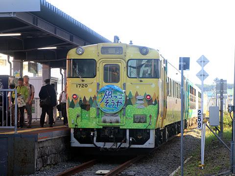 JR北海道 観光列車「風っこそうや」 稚内到着_01