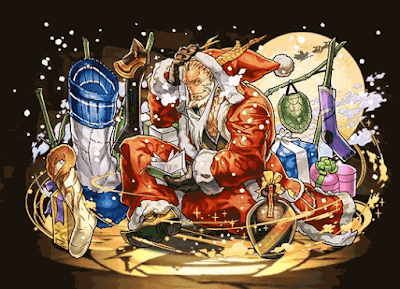 聖宴の黄龍神・ファガン