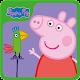 Peppa Schwein: Polly Papagei
