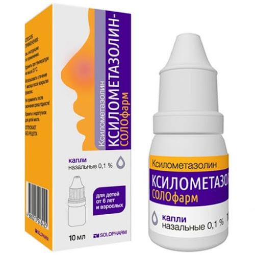 Ксилометазолин-СОЛОфарм капли наз. 0,1% 10мл