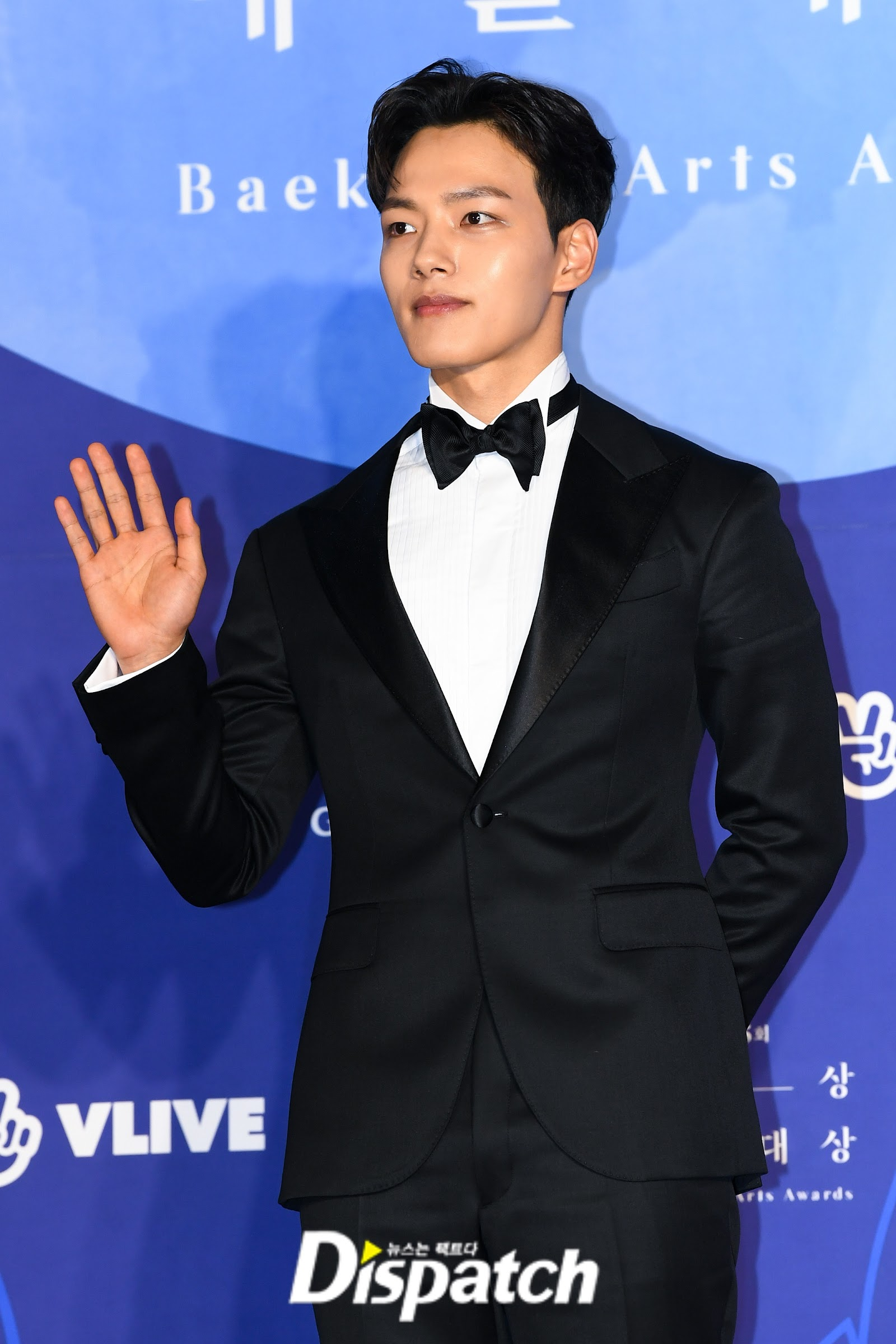 Here's What Set Yeo Jin Goo Apart from All the Other Child