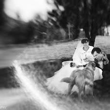 Wedding photographer Nikolay Fokin (DesignFNV). Photo of 05.07.2015