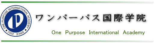 trường nhật ngữ One Purpose