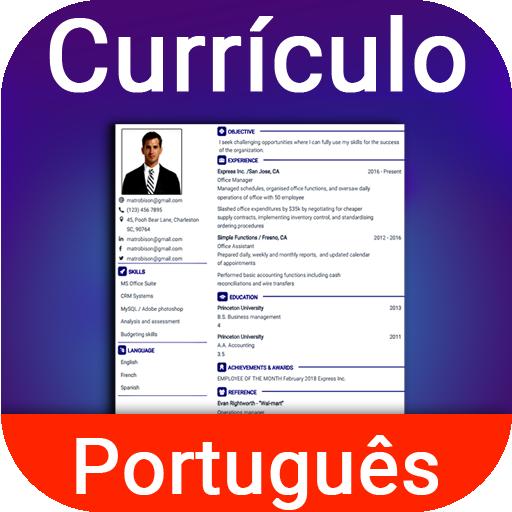 Fazer Currículo grátis PDF Curriculum vitae 2020