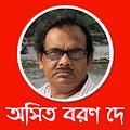 Asit Baran Dey