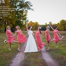 Wedding photographer Lyubov Chernova (Lchernova). Photo of 14.01.2016