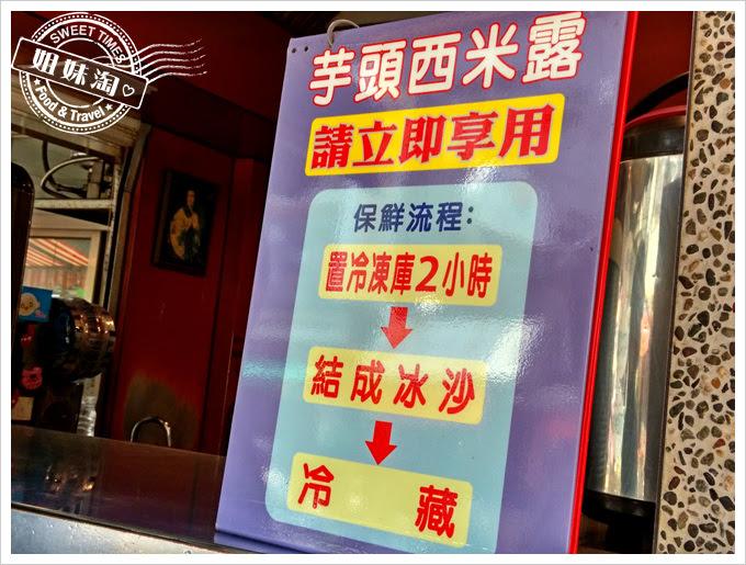 小雅茶飲專賣店