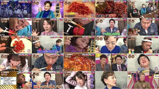 200210 (720p) Ariyoshi Zemi (Hinatazaka46 Part)
