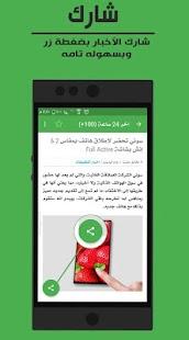 عرب تكنولوجي - اخبار التقنية - náhled