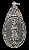 เหรียญพระสยามเทวาธิราช วัดป่ามะไฟ ปี2518 เนื้อทองแดงกะหลั่ยเงิน (กรรมการ)
