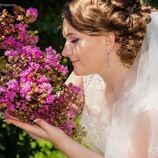 Wedding photographer Viktoriya Lyubimaya (VictoryJoy). Photo of 04.09.2014