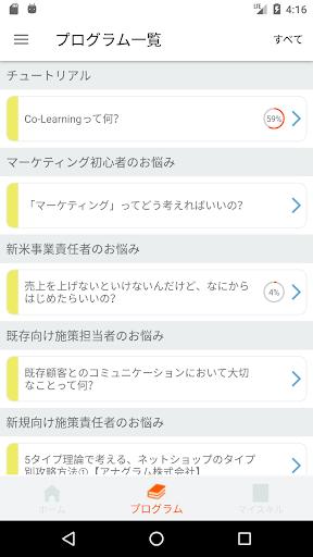 Co-Learning screenshot 2