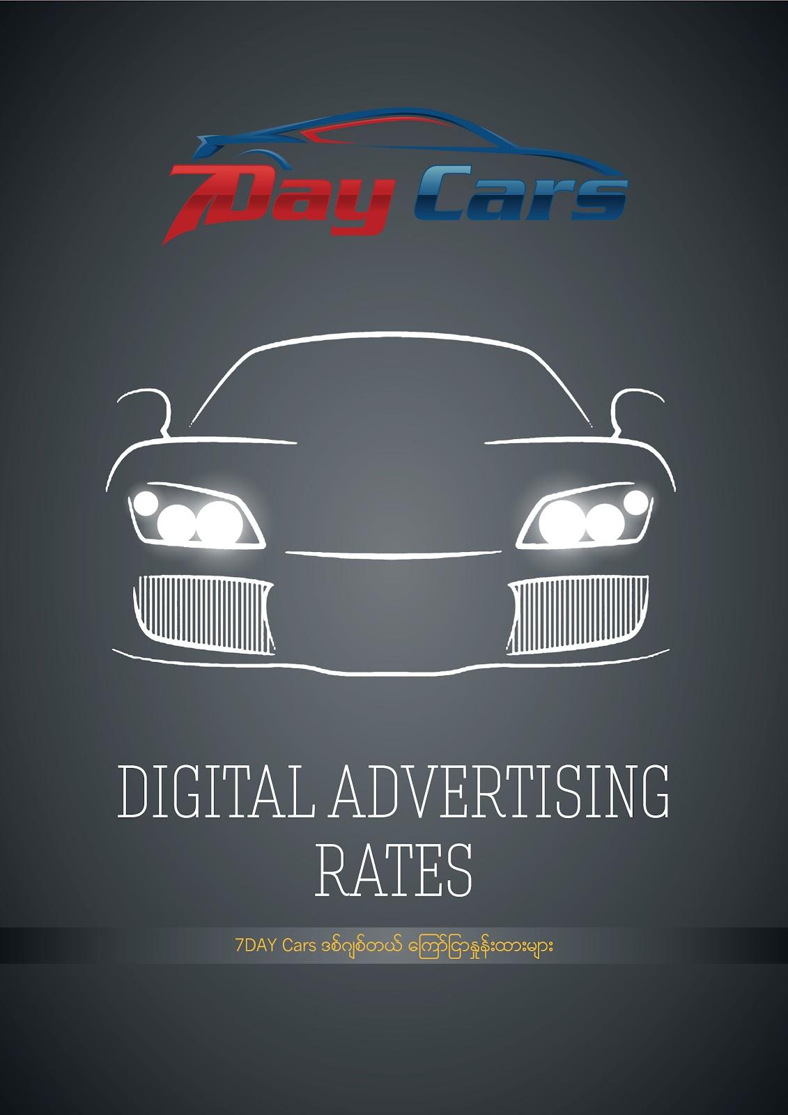 7DayCars-Ads-ratesheet-1.jpg