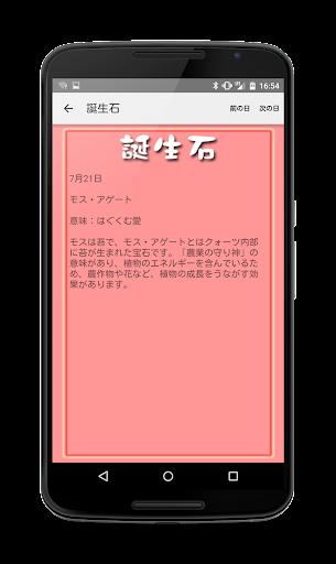 u8a95u751fu77f3 1.2.0 Windows u7528 2