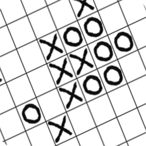策略の2用五目並べ(HD) LOGO-記事Game