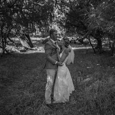 Wedding photographer Wiaan Coffee (wiaancoffee). Photo of 04.11.2016