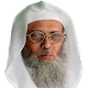 Download الشيخ سفر الحوالي For PC Windows and Mac