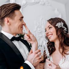 Wedding photographer Aleksandr Morsin (AlexandrMmorsin). Photo of 12.04.2018