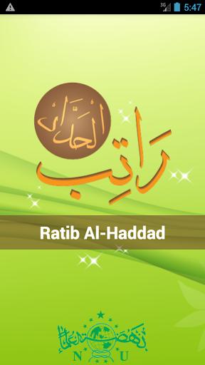Ratib Al-Haddad