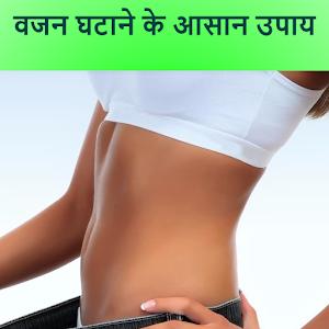 Its lauren manzo weight loss diet few can even