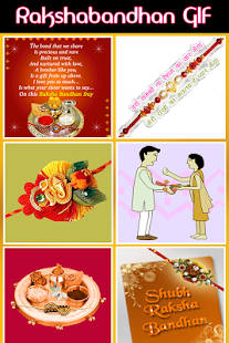 RakshaBandhan GIF Collection 2017 - náhled
