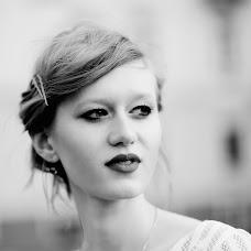 Wedding photographer Mariya Radchenko (mariradchenko). Photo of 16.09.2017