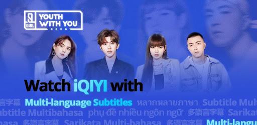 Iqiyi Video Dramas Movies Apps On Google Play