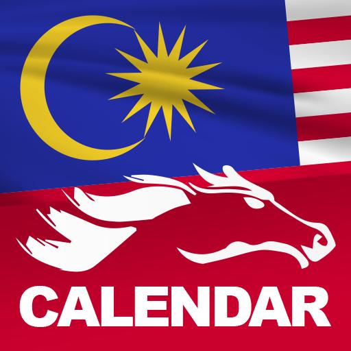 Malaysian Calendar (2017)