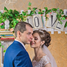 Wedding photographer Roman Goncharov (RomanRakurs). Photo of 17.06.2017