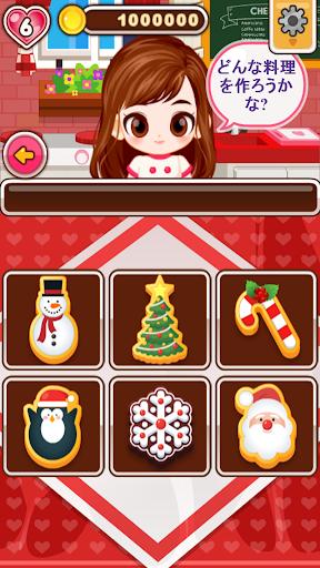 シェフジュディ:クリスマスのクッキー 作り料理ゲーム