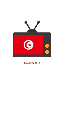 Tunisie TV 2018 1 screenshots 1