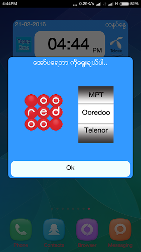 Download Topup Zone APK latest version app by Pyae Sone Ko