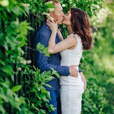 Wedding photographer Aleksandr Egorov (EgorovFamily). Photo of 13.06.2018