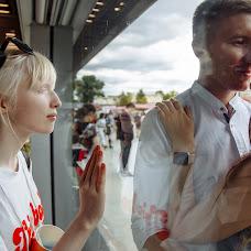 Fotograful de nuntă Artem Ermilov (ermilov). Fotografia din 23.11.2018