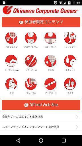 OKINAWA CorporateGames