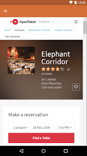 Elephant Corridor- screenshot thumbnail