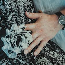Wedding photographer Anatoliy Kovalev (KovalevAnatolii9). Photo of 10.02.2018