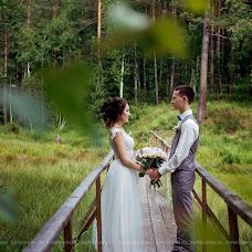 Wedding photographer Anya Lena (Iennifer). Photo of 15.10.2018