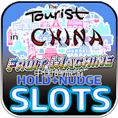 Tourist in China Fruit Slot