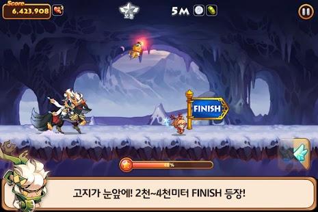 윈드러너 for Kakao- screenshot thumbnail