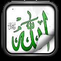Islam Live Wallpaper icon
