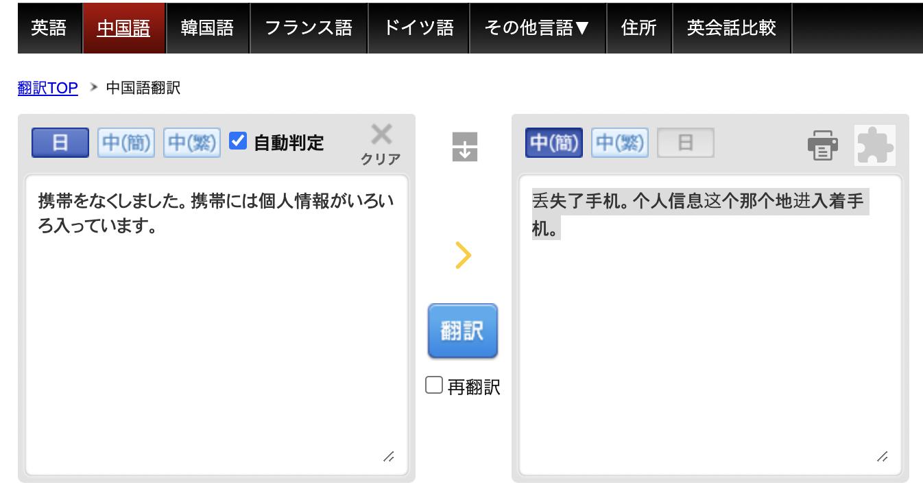グラフィカル ユーザー インターフェイス, テキスト, アプリケーション, チャットまたはテキスト メッセージ  自動的に生成された説明