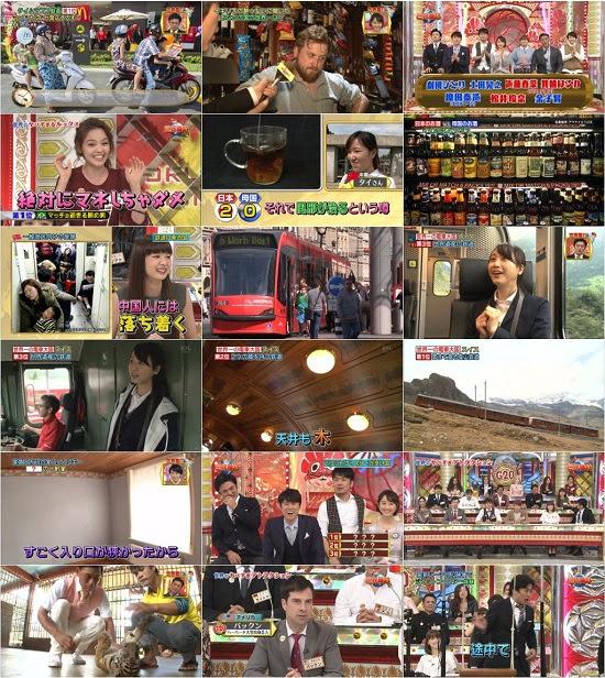 (TV-Variety)(720p) 松井玲奈 – ネプ&イモトの世界番付 151023