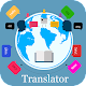 My Language Translator: Voice, Camera Translation Download for PC Windows 10/8/7