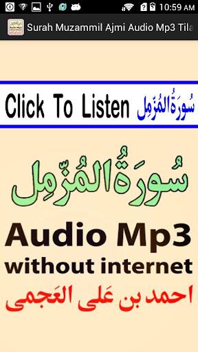 Surah Al Muzammil Mp3 Audio