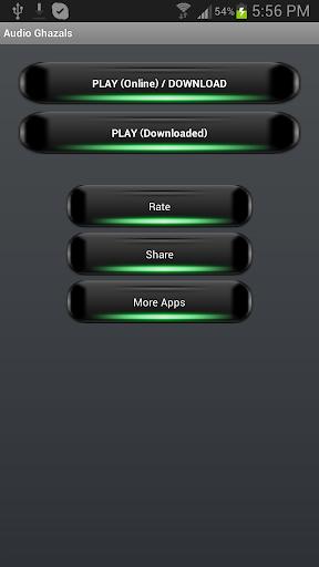 Audio Ghazals Player