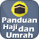 Panduan Ibadah Haji dan Umrah for PC-Windows 7,8,10 and Mac
