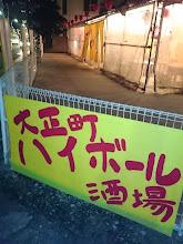 Photo: ・・・そのまま2次会へレッツゴー! 大牟田の夜の中心街「大正町」!