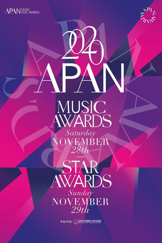 2020-APAN-Star-Awards