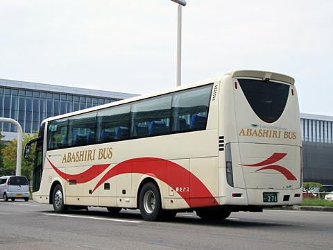 網走バス「千歳オホーツクエクスプレス」 ・271 新千歳空港にて_02